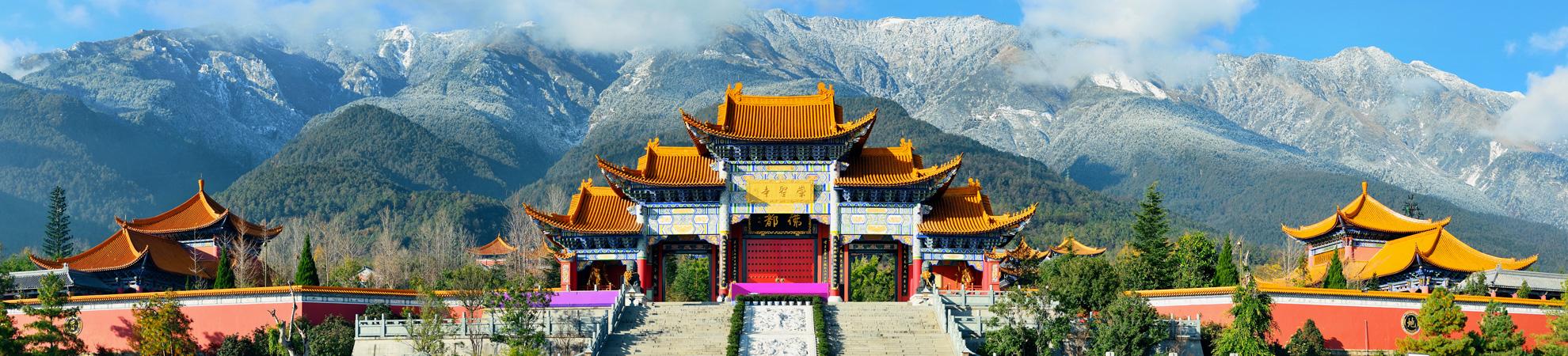 Choisir son guide de voyage avant de partir en Chine