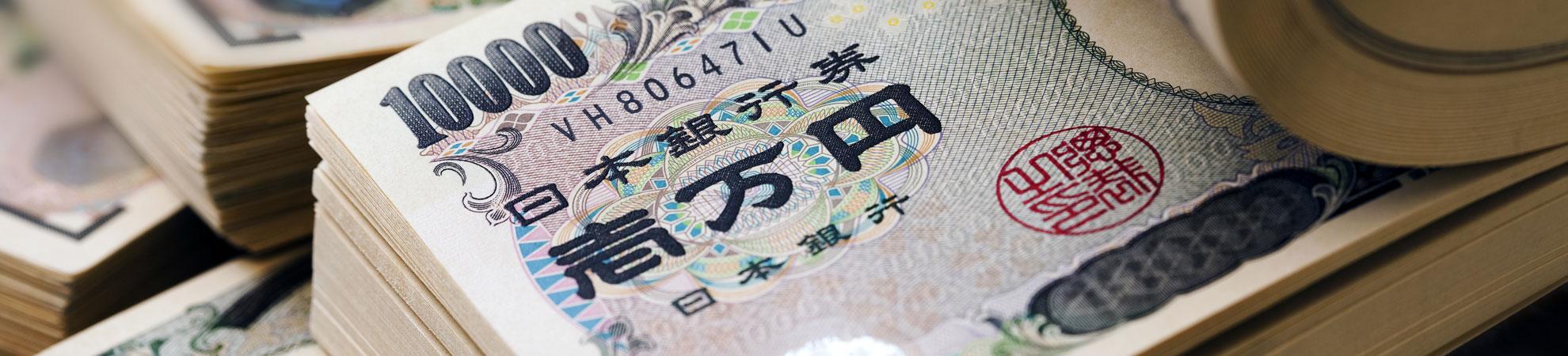 Bien organiser son argent avant son circuit au Japon