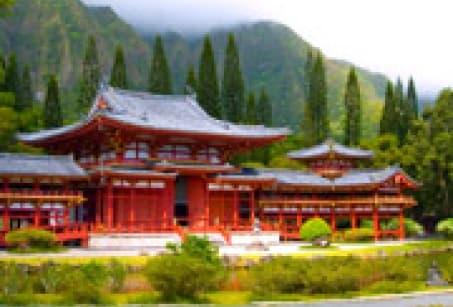 Japon : Chemins de pèlerinage du Kumano Kodo