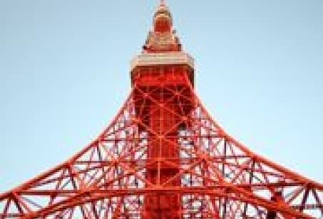 Tokyo's architecture