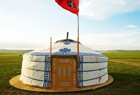 Extension - Découverte de la Mongolie