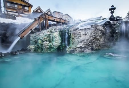 Onsen in the Japanese Alps