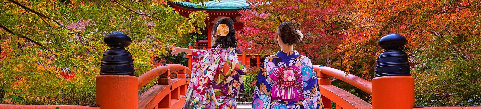 Nos différences au Japon