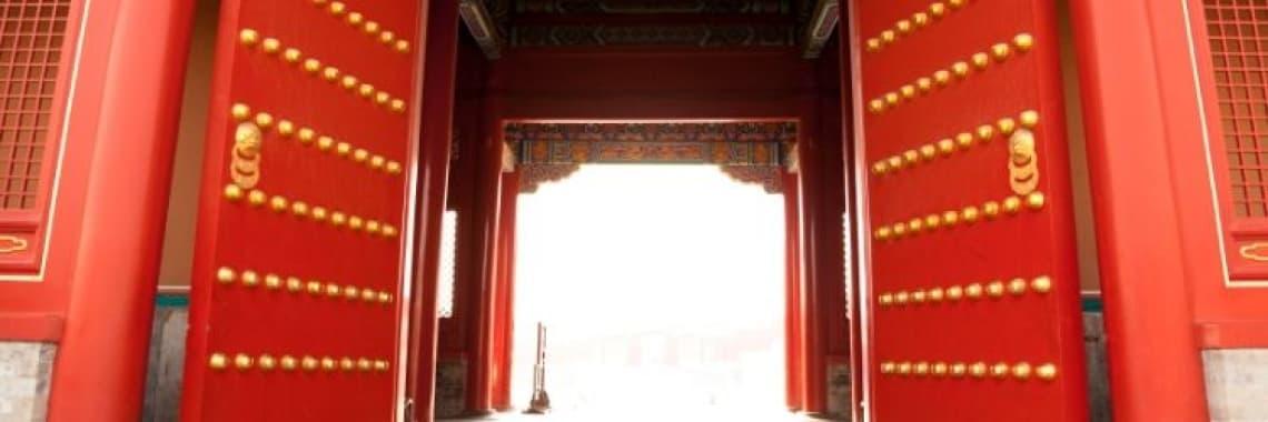 Chine Information : Histoire, Geographie, Economie