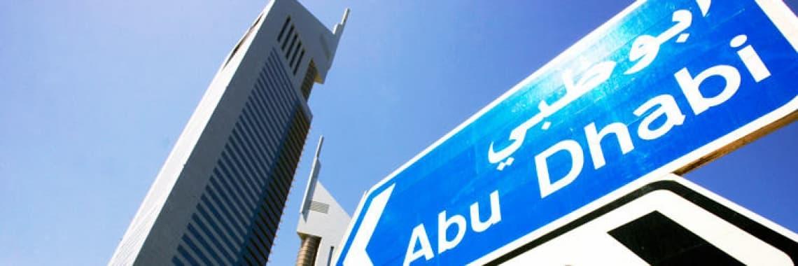 Fiche Emirats Arabes Unis