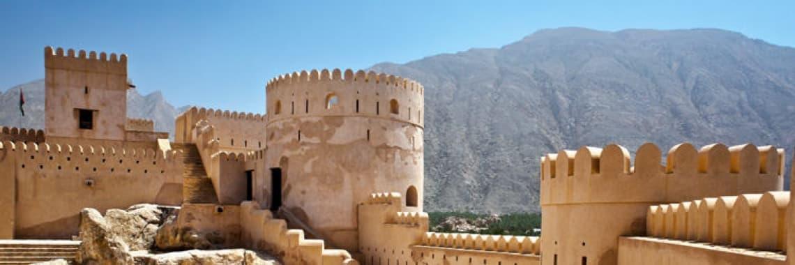 Fiche Sultanat d'Oman