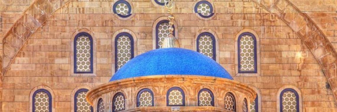 Infos pratiques Liban