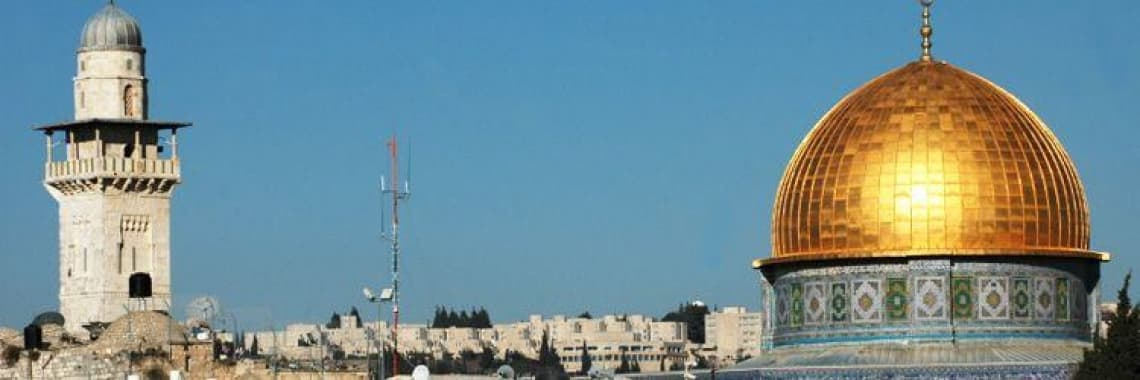 Infos pratiques Israël et Territoires palestiniens