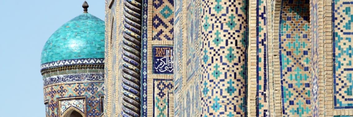 Infos pratiques Ouzbekistan