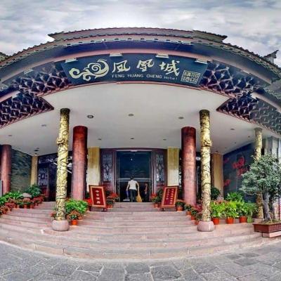 Hotel Fenghuang -