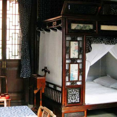 Hotel Suzhou