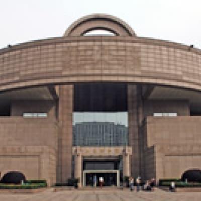 Le Musée de Shanghai