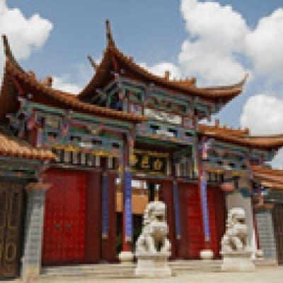 Temple des Bambous