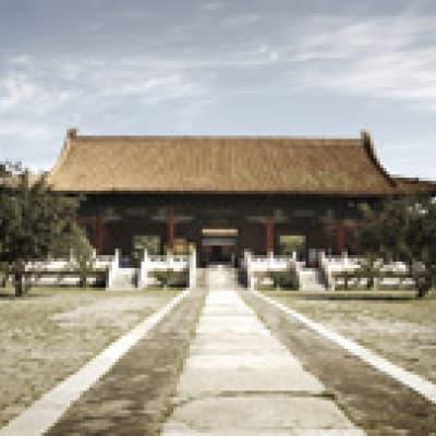 Les Tombeaux Ming