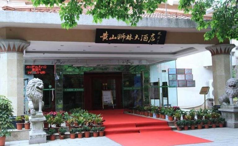 Hotel Huangshan