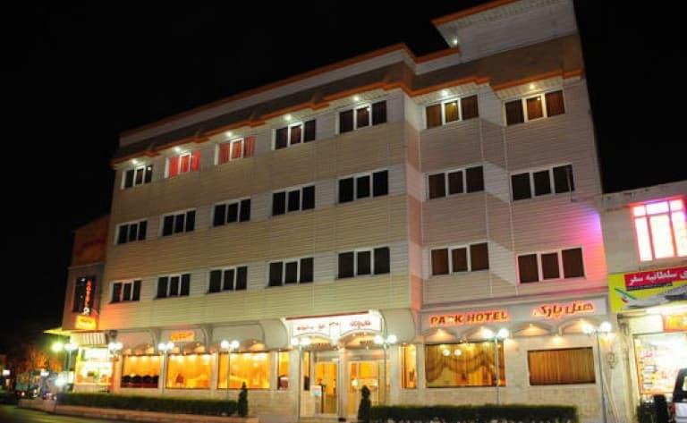 Hotel Zanjan