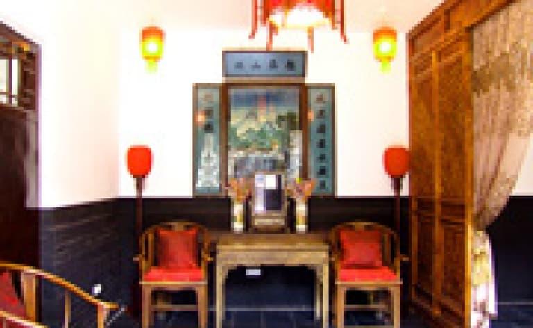 Hotel Pingyao
