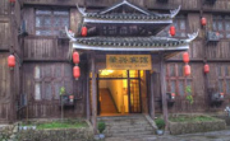 Hotel Zhaoxing