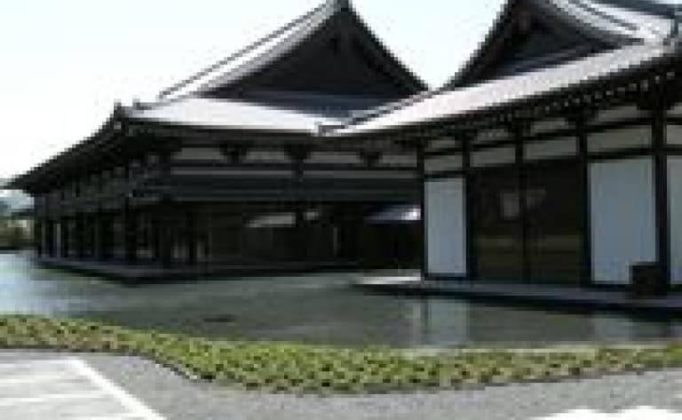Hotel Ibusuki