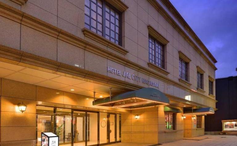 Hotel Nagasaki