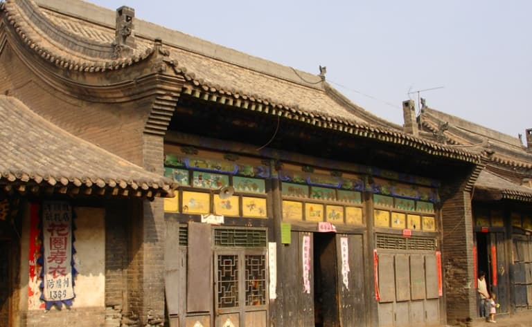 Direction Pingyao