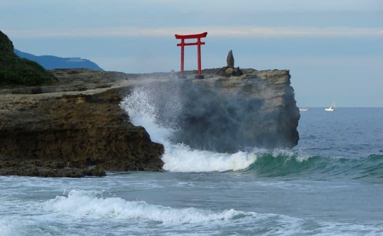 L'île de Nakanoshima