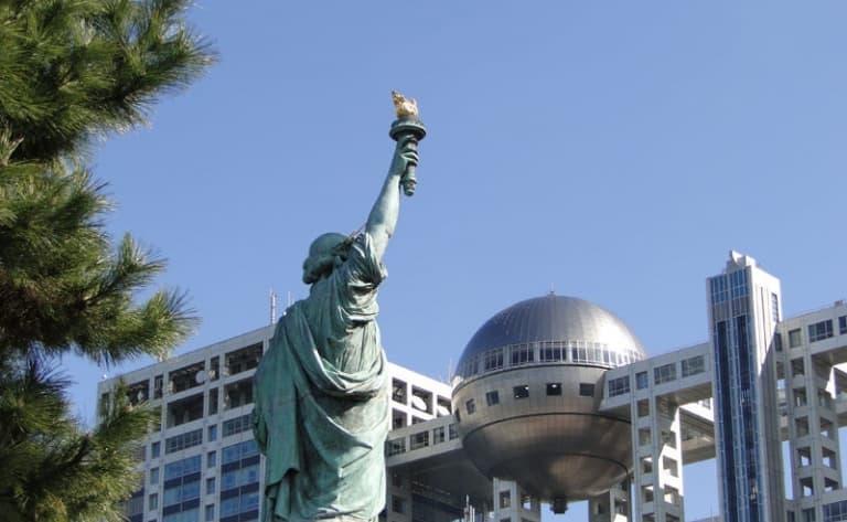 Parc et zoo d'Ueno, quartier d'Akhihabara, Odaiba et d'Asakusa