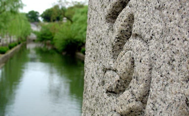 Le château de Bitchu Takahachi
