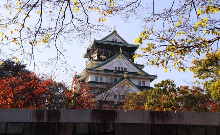 Visite d'Osaka