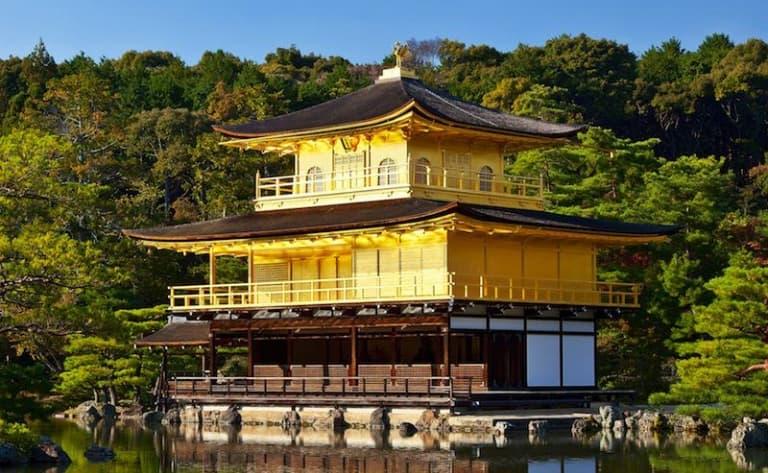 Kyoto, ancienne capitale