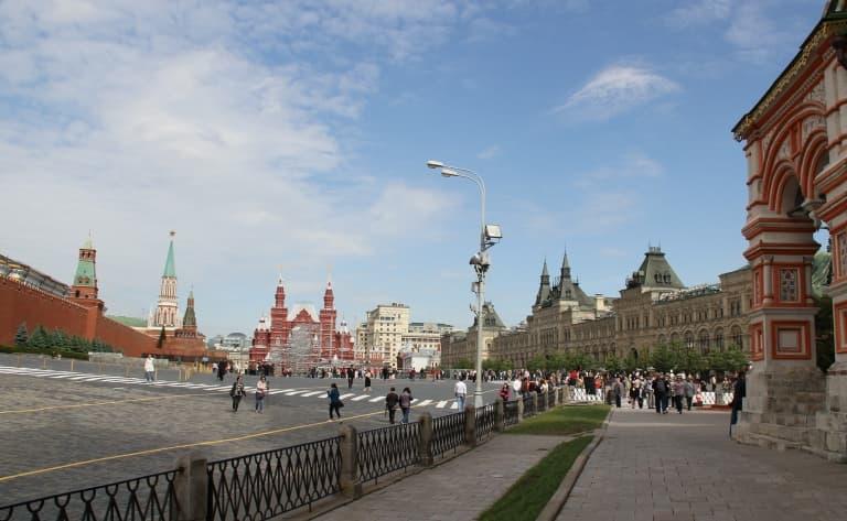 Découverte de la plus grande capitale européenne…