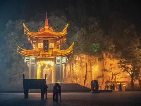 Zigong, ville millénaire du sel