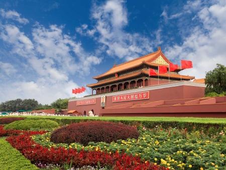 Arrivée à Pékin