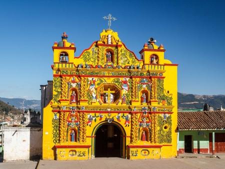 Quetzaltenango : une région attachante