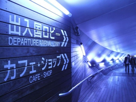 Départ d'Osaka vers Paris