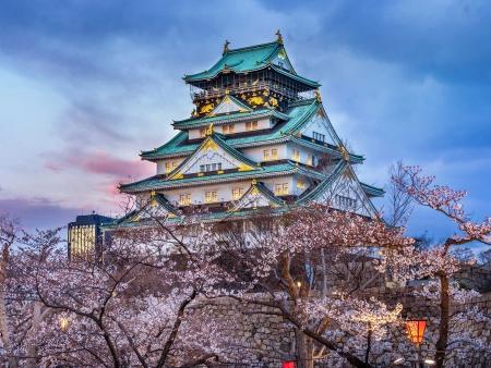 Bienvenue à Osaka !