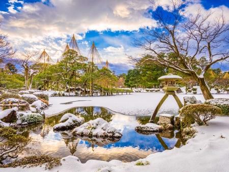 Immersion dans les Alpes Japonaises