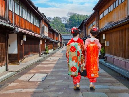 Kanazawa, Ville des Samouraïs