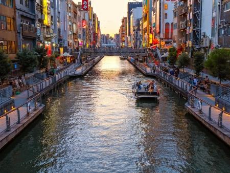 Osaka, la trépidante !