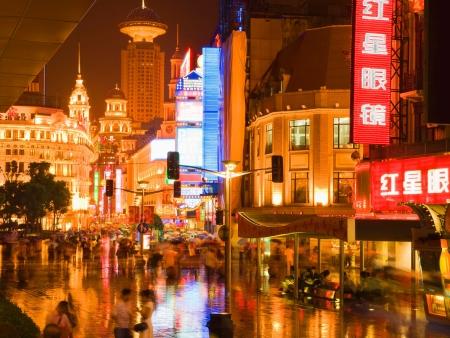 Shanghai : du Bund aux Shikumen
