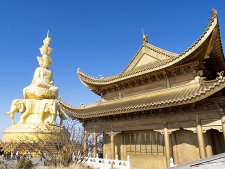 Arrivée dans la capitale du Sichuan