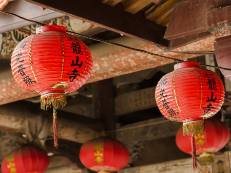 Lukang, ville culturelle