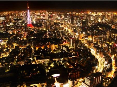 Tokyo Coté Est