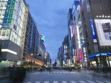 Bonjour Tokyo !