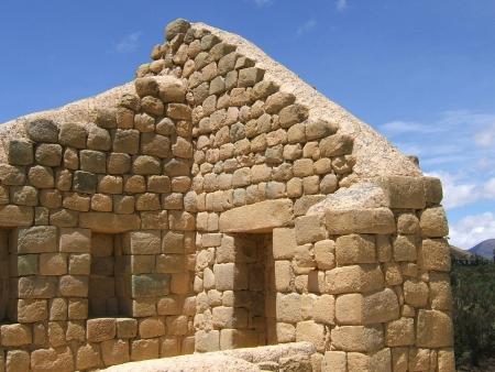 Site Inca d'Ingapirca
