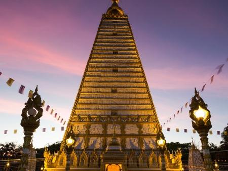 Départ du Laos