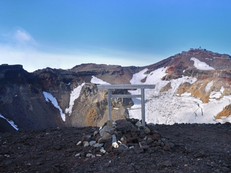 Discover volcanic landscapes