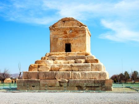 Pasargades, aux confins de la Perse