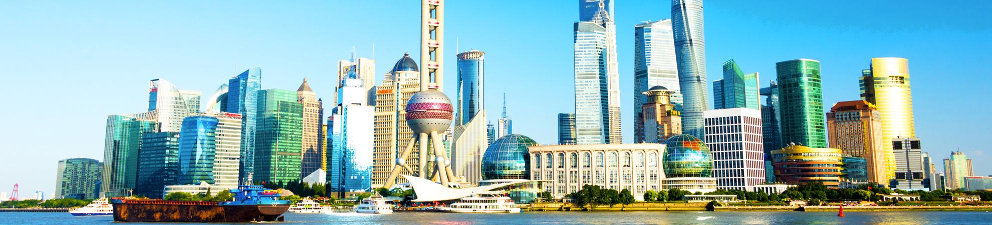 Villes de Chine